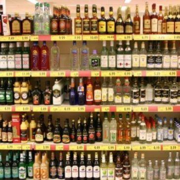 O3620/2016 pentru aprobarea procedurii de inregistrare a activitatii de distributie si comercializare angro de bauturi alcoolice si/sau tutun prelucrat